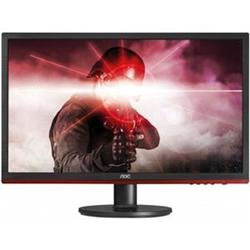 "Open Box Sale -- AOC G2778VQ 27"" Free Sync FHD1ms Gaming Monitor"
