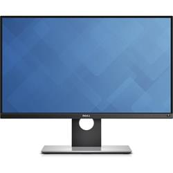 "Dell UltraSharp UP2516D 25"" IPS WQHD Monitor"