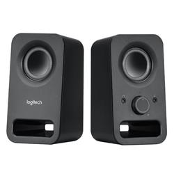 Logitech Z150 Multimedia Stereo Sound Speakers
